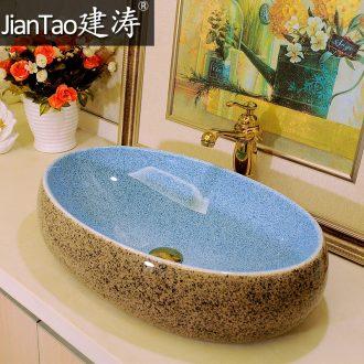 Lavabo stage basin more oval ceramic art basin lavatory basin bathroom toilet jade