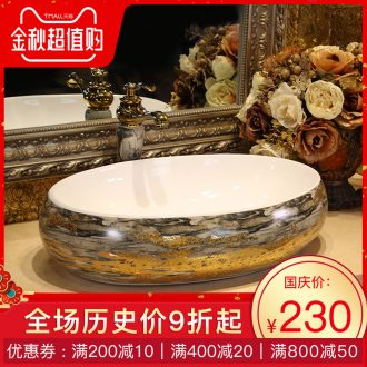 European ceramic stage basin to wash lavatory toilet rectangle household art basin was filed the sink
