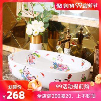 Jingdezhen rain spring on the ceramic art wash tub balcony elliptical lavatory toilet lavabo