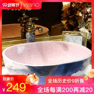 Million birds European stage basin round lavabo gold basin of household toilet lavatory square ceramic wash basin