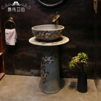 Retro one-piece frosted pillar basin ceramic lavabo pillar type lavatory outdoor balcony floor type basin