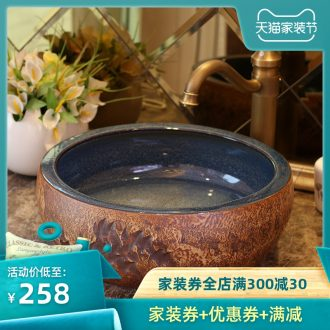 Jingdezhen ceramic antique basin basin of Chinese style on the ceramic glaze carving art lavatory toilet lavabo