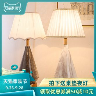 American postmodern Nordic contracted ceramic desk lamp light luxury creative marble home sitting room bedroom berth lamp