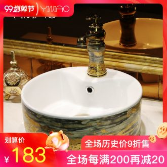 Million birds Nordic stage basin sink lavatory ceramic art basin contracted household toilet wash basin