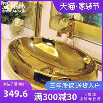Lavatory ceramic European art stage basin household lavatory toilet lavabo rectangle basin on stage