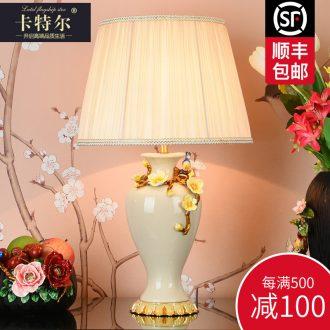 European colored enamel lamp bedroom berth lamp study American country retro creative villa decoration ceramic lamp