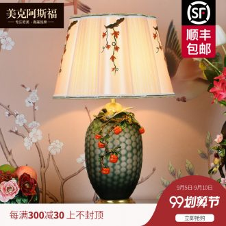 New Chinese style full copper colored enamel lamp sitting room is the study of bedroom the head of a bed to restore ancient ways creative decoration villa ceramic lamps and lanterns