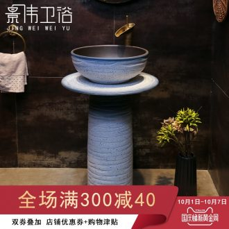 Pillar lavabo ceramic face basin integrative household balcony creative arts column basin bathroom wash basin