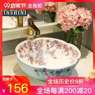 Gold cellnique lavatory jingdezhen ceramic stage basin rounded petals hand plate toilet lavabo art basin