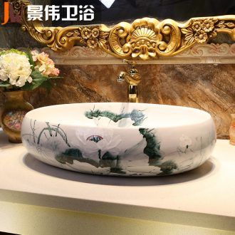 JingWei ceramic basin of Chinese style on the hand draw lavabo elliptical basin household art lavatory tuba basin