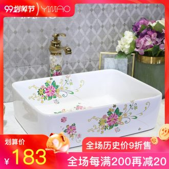 Million square painting of flowers and birds on the ceramic basin sink contracted household toilet European art lavatory basin