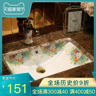 Gold cellnique undercounter lavabo embedded square lavatory basin bathroom basin ellipse ceramic household