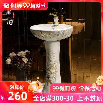 Ceramic basin of pillar type lavatory basin sink pillar integrated vertical home floor toilet basin
