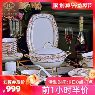 Fire color jingdezhen dishes suit household of Chinese style dishes high-grade bone China tableware suit ceramic bowl set combination