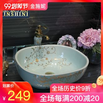Gold cellnique sanitary ceramics basin basin sink basin of contemporary and contracted toilet hand of art color