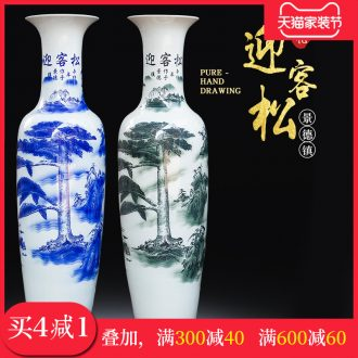 Jingdezhen blue and white porcelain guest-greeting pine ceramic vase of large sitting room adornment big place hotel opening gifts