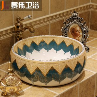JingWei basin art ceramic lavabo stage basin sinks American toilet basin that wash a face the nations garden