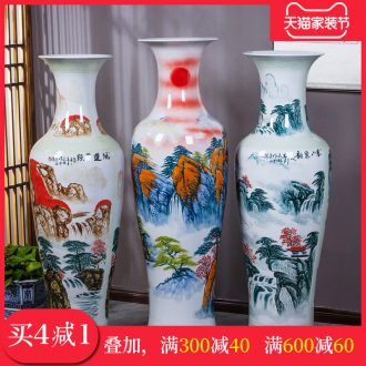 Jingdezhen ceramic manual hand-painted scenery of large vase furnishing articles villa decoration by Chinese style living room TV cabinet