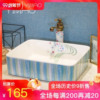 Million birds basin in northern wei yu the stage basin square toilet lavabo household contracted ceramic lavatory basin