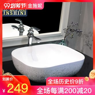 Gold cellnique jingdezhen ceramic stage basin toilet lavabo art basin basin rectangular basin