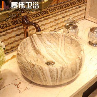 JingWei marble platform basin art basin of continental lavabo ceramic lavatory waist drum wash basin basin