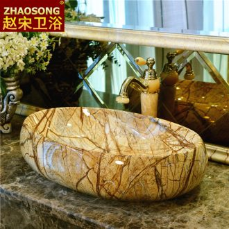Zhao song dynasty jingdezhen ceramic oval large stage basin home round the sink basin of wash one toilet