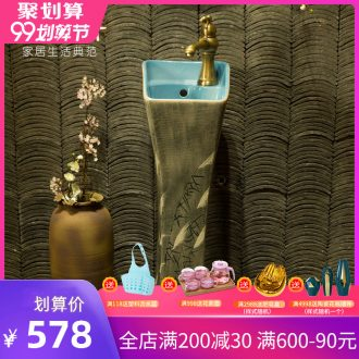 Koh larn, qi basin of pillar type lavatory ceramic column one-piece floor balcony sink toilet basin