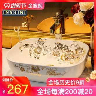 Gold cellnique jingdezhen ceramic sanitary ware art stage basin sink basin splendid tiancheng 626