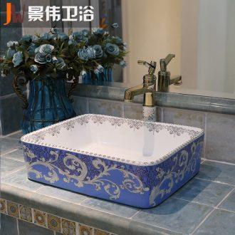 JingWei jingdezhen ceramic sanitary ware art basin sink basin is the basin that wash a face European stage basin square