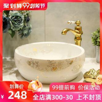 M beautiful stage basin ceramic toilet lavabo that defend bath lavatory art hand-painted golden flowers