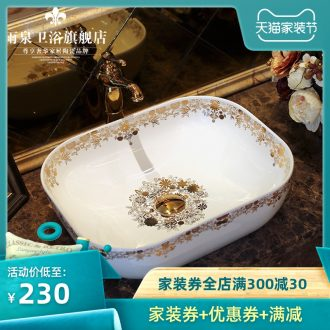 Ceramic square increase thickening toilet stage basin art basin is the basin that wash a face wash one European contracted