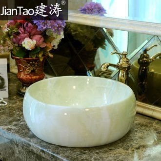 Jingdezhen ceramic stage basin art circle imitation marbled lavabo bathroom sinks restoring ancient ways