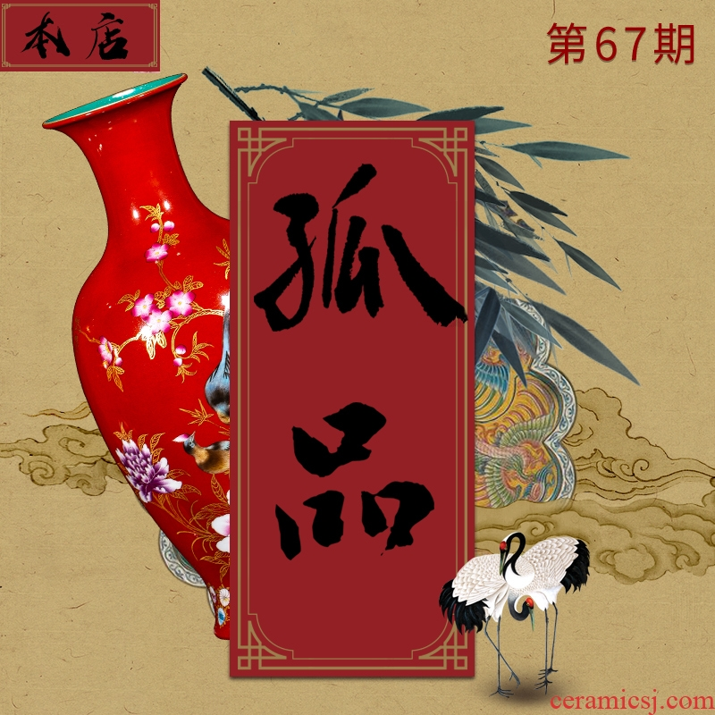 Ning hand-painted archaize sealed kiln jingdezhen ceramic bottle furnishing articles of sitting room color text stroke study Chinese orphan works, 67