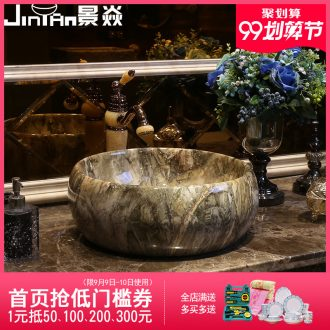 JingYan marble art stage basin archaize ceramic lavatory restoring ancient ways round basin on the sink