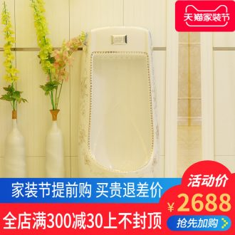 Post, qi ceramic integrated sensor urinal wall urinal children male urinals large-sized colour the flowers