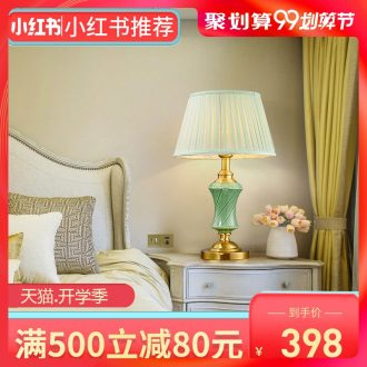 American whole copper lamp contracted and contemporary villa living room a study of bedroom the head of a bed sweet household decorative ceramic lamps and lanterns
