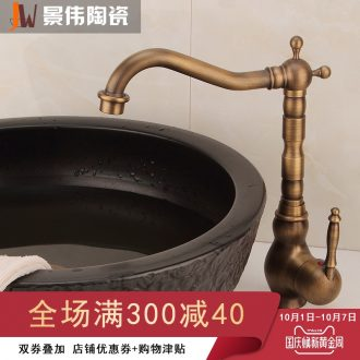 Jingdezhen all the single copper basin faucet heightened single-hole bibcock lavabo general hot and cold water tap