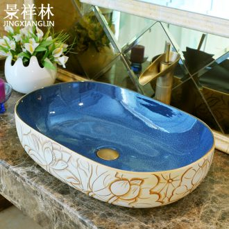Ceramic lavabo stage basin of the oval art basin sink toilet lavatory basin restoring ancient ways