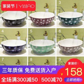 Jingdezhen petals stage basin sink toilet basin ceramic art basin is continental basin