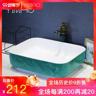 Million birds quadrate pottery and porcelain of jingdezhen stage basin to household washing the art basin bathroom small balcony