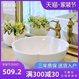 Packages mailed european-style petals jingdezhen art basin sinks the sink basin & ndash; White petals