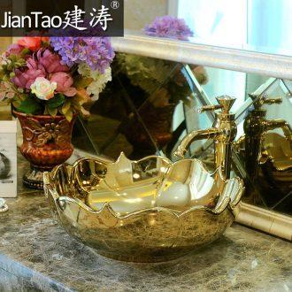 Wash basin stage basin sink and petal shaped ceramic water basin art basin golden lotus