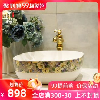 M beautiful stage basin to square the basin that wash a face the sink ceramic sanitary ware art lavatory square small and pure and fresh