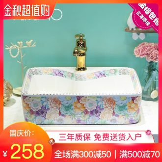Jingdezhen stage basin rectangle lavatory household ceramics sanitary ware toilet lavabo, art basin basin