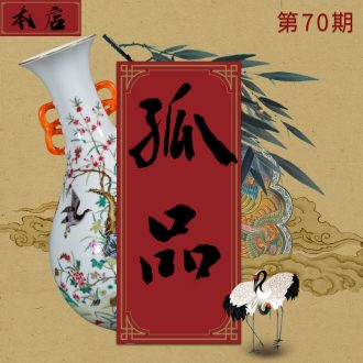 Ning hand-painted archaize sealed kiln jingdezhen ceramic bottle furnishing articles of sitting room color text stroke study Chinese orphan works, 70