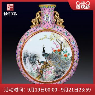 Jingdezhen ceramic imitation qing qianlong red powder enamel with double-sided dress sitting room adornment is placed on the vase