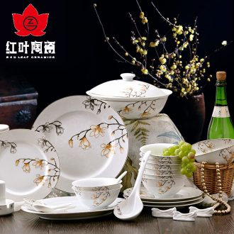 Red porcelain jingdezhen ceramic tableware suit Chinese style household bowl dish dish suits hui LAN heart