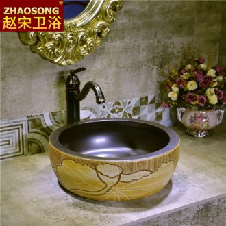 Basin of Chinese style restoring ancient ways on large ceramic lavabo round the basin that wash a face of household toilet basin outdoor balcony