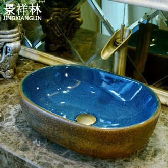 Art stage basin oval restoring ancient ways small ceramic lavatory basin on the toilet lavabo Chinese style