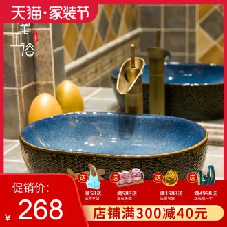 Jingdezhen ceramic art of Europe type restoring ancient ways of toilet stage basin lake basin lavatory bath the basin that wash a face